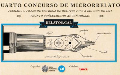 Remata o IV Certame de Microrrelatos de PuntoGal e a Academia Galega